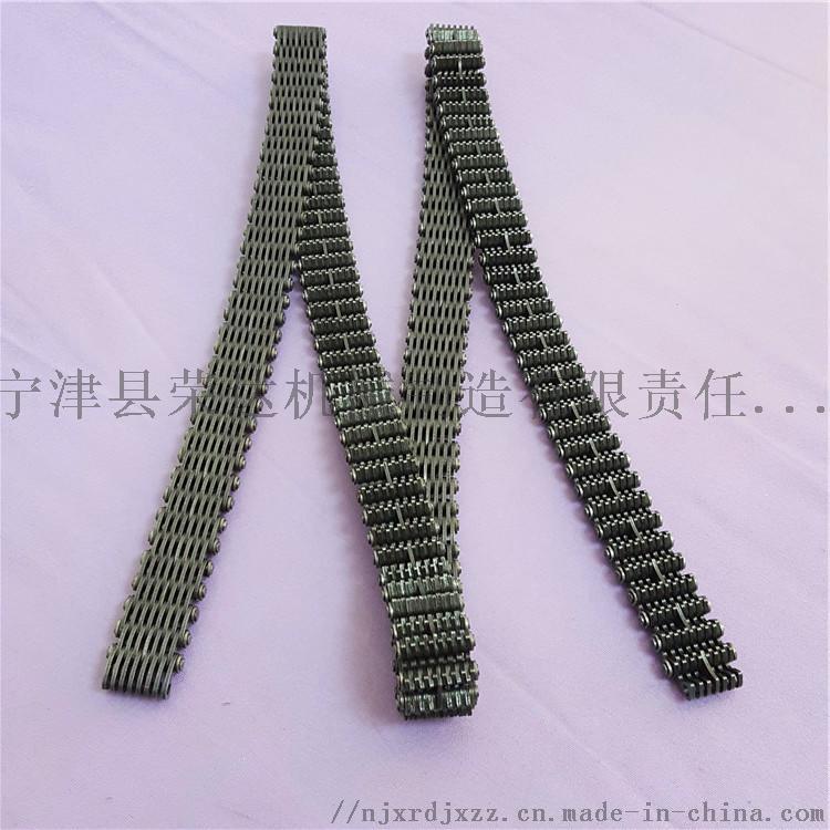 CL06型15片内导齿形链条5.jpg