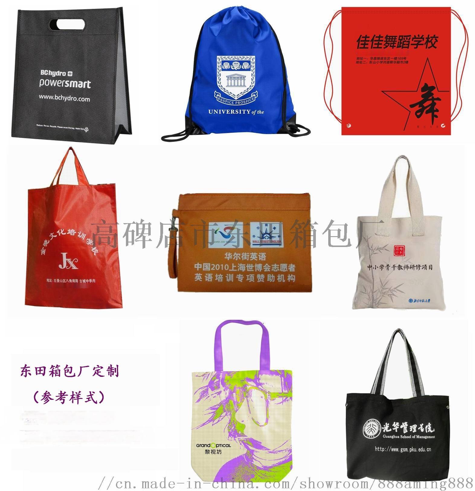牛津布材質手提袋、購物袋、禮品袋、促銷袋69652222