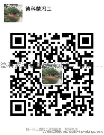3051DP2A22A1AB4M5K8HR5变送器78714285