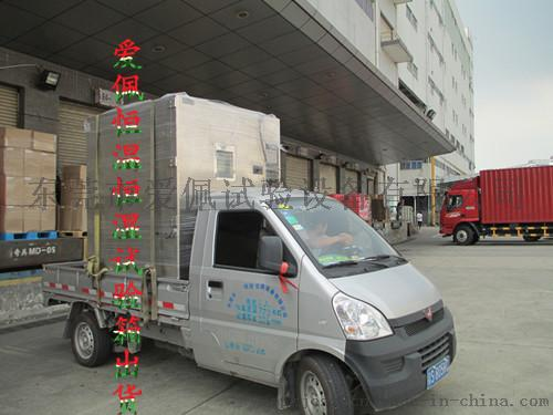 小型锂电池高低温湿热试验箱774219255