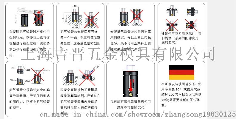 氮气弹簧 模具氮气弹簧 耐力特 NX1000-13775826415