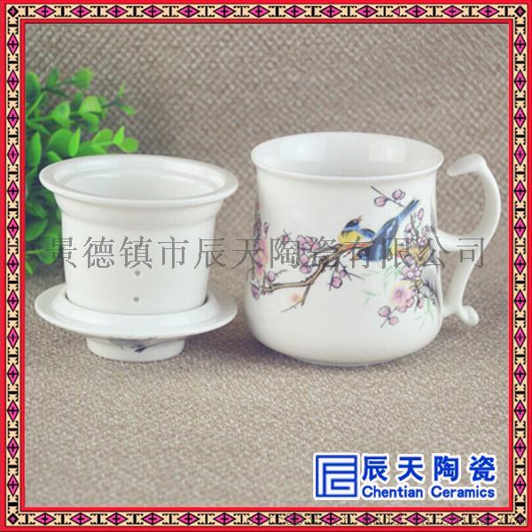 创意卡通陶瓷杯 订做双层陶瓷茶杯 订制纯色陶瓷茶杯60884285
