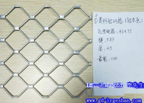 铝天花网格 铝网格吊顶规格 铝合金网格厂家