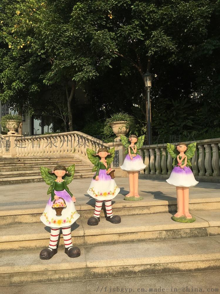 卡通花仙子雕塑工藝品花園戶外幼兒園擺件批發85544015
