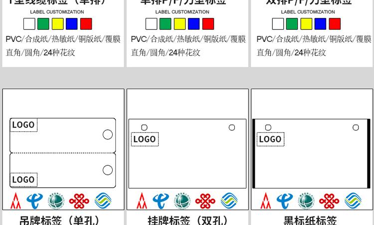 定制详情_r7_c1.jpg