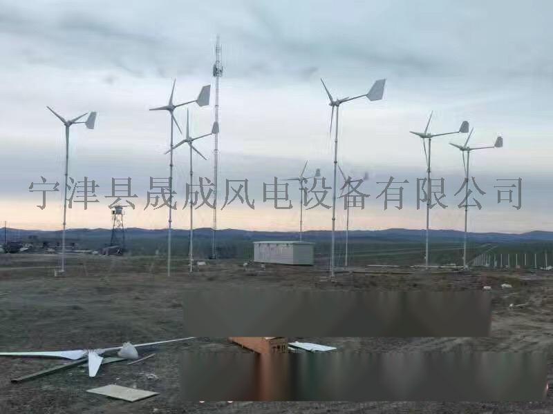 内蒙新能源环保节能5千瓦中小型风力发电机32890722