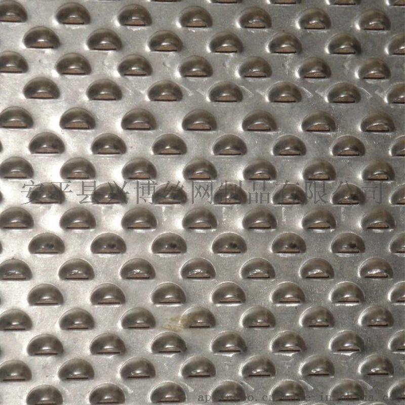 兴博丝网厂家直销多种带图案造型的打孔金属板装饰网62678755