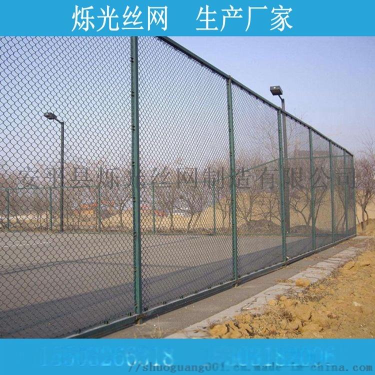 球场护栏 体育场勾花护栏绿色围网大量现货805824662