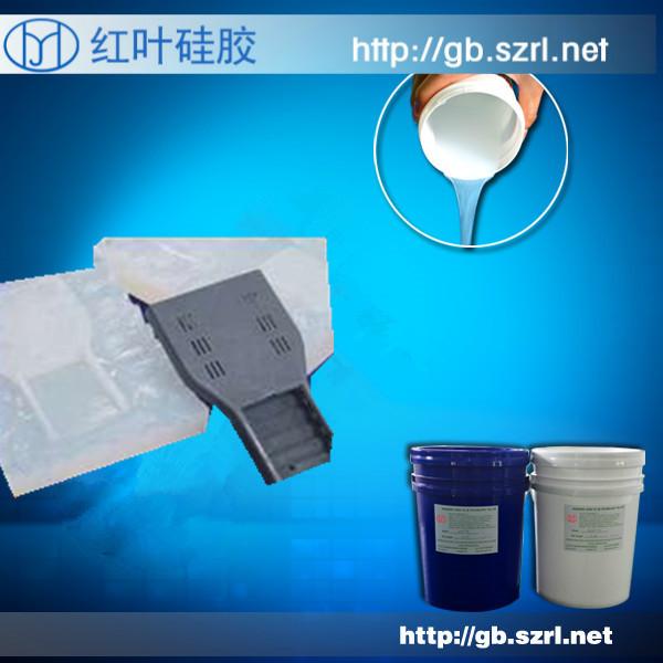 航天航空复合材料模具硅胶耐高温硅胶8008285
