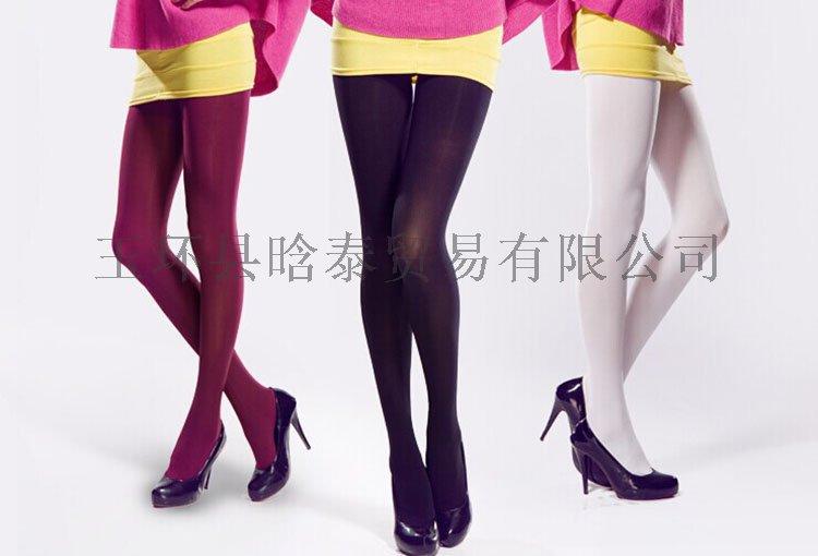 彩色丝袜2