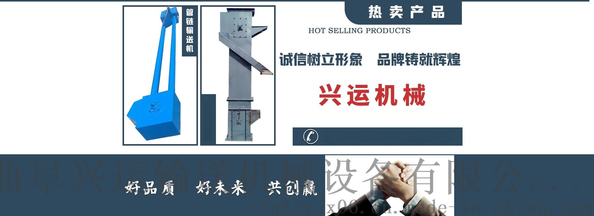 NE型水泥罐用斗式上料机 钢斗式送料机59339032