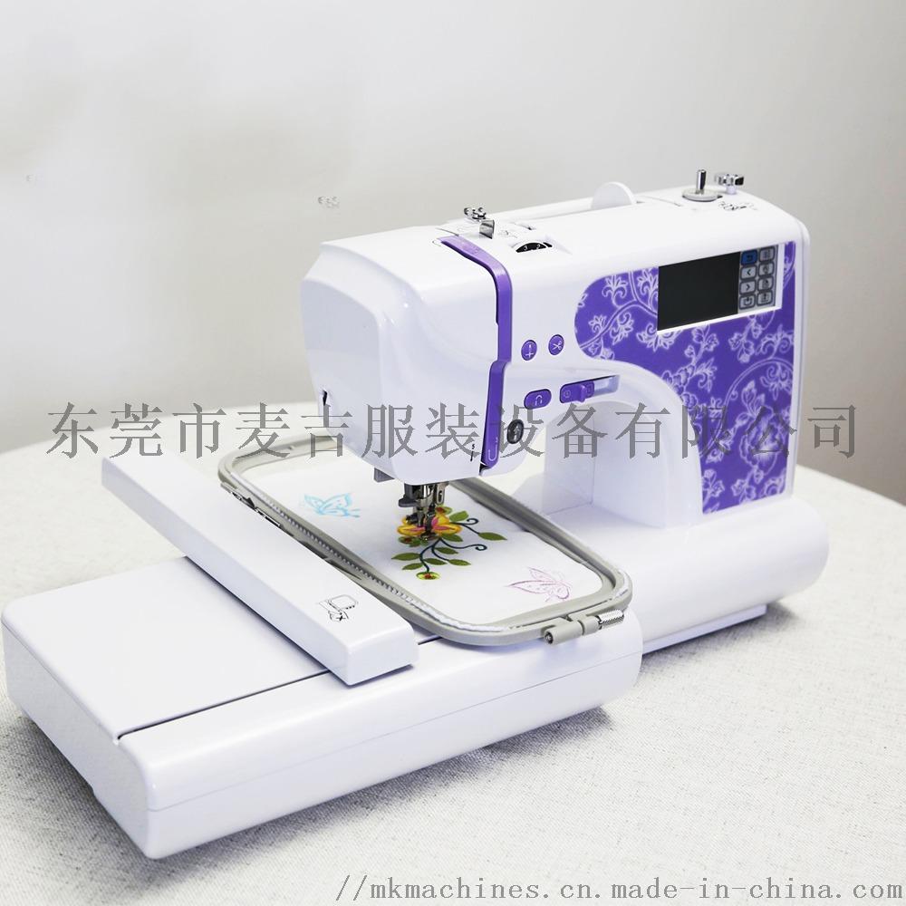 缝纫机 电脑绣花机 多功能刺绣机800241255