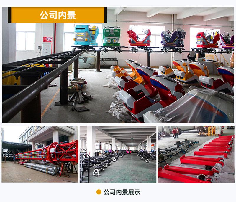儿童乐园12座消防战车设施,新型中小型游乐设备厂家91606505