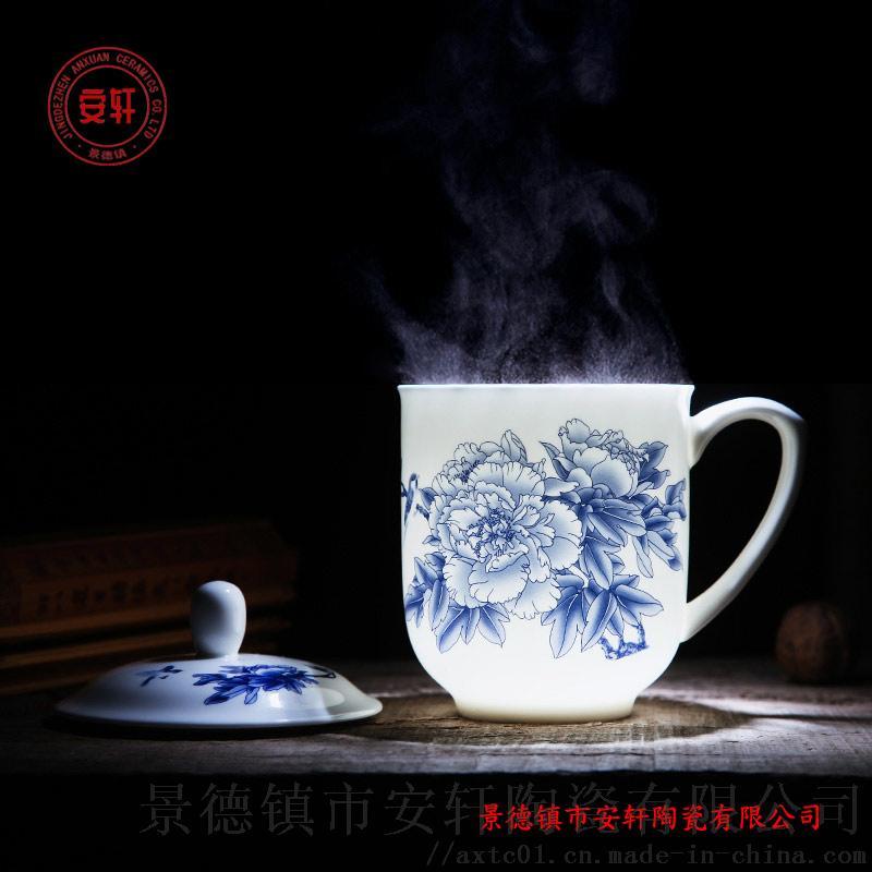 员工礼品定制茶杯9.jpg