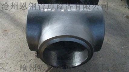 JIS B2312日标对焊钢管管件97901215