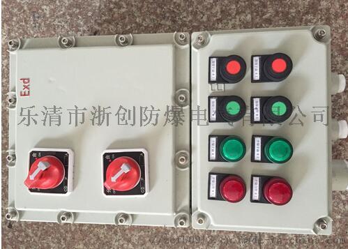 订做工厂事故风机防爆控制箱87908485