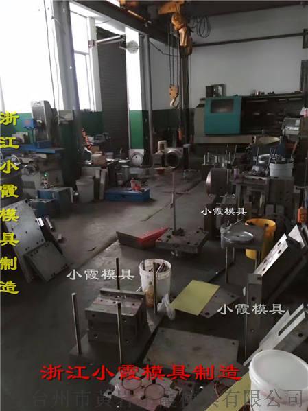 机油桶模具厂家 (1).jpg