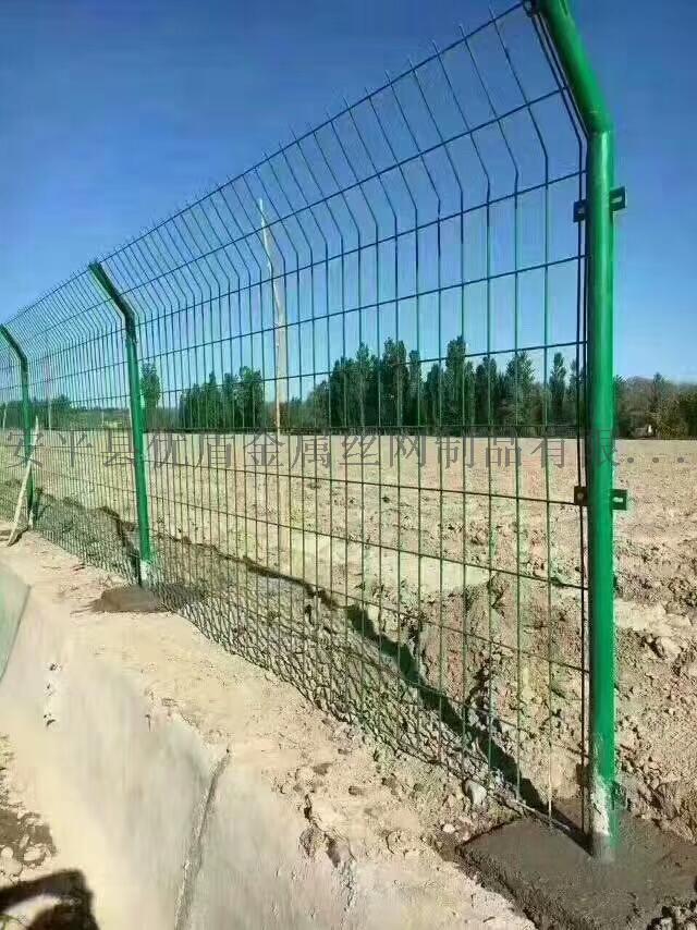 围墙铁网 **西围墙铁网厂家 浸塑护栏网 围墙网742948932