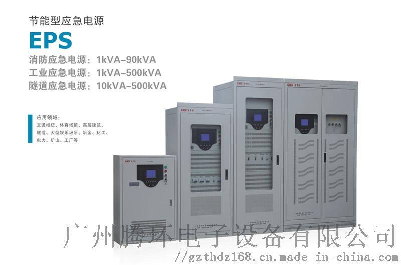 易事特EPS電源EA-D-(1-12)KVA應急119359815