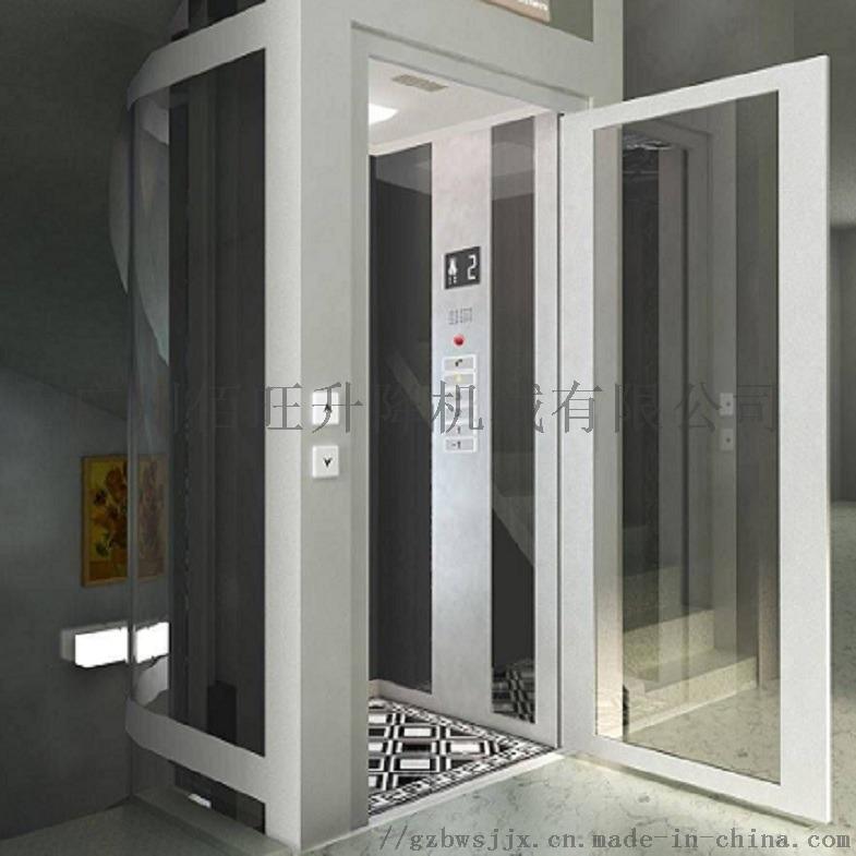 家用電梯廠供佰旺廣州佛山清遠液壓小型別墅家用電梯764010012