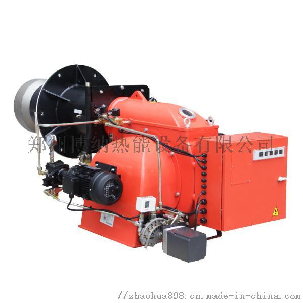 河南双燃料燃烧器厂家直供油气两用燃烧器859319512