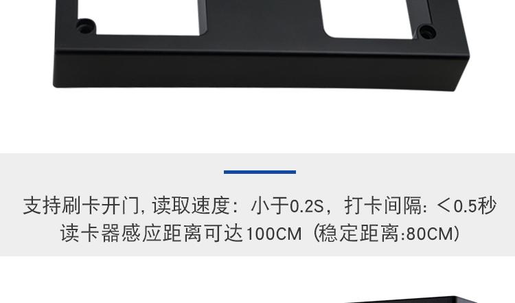 ID中距離讀卡器_12.jpg
