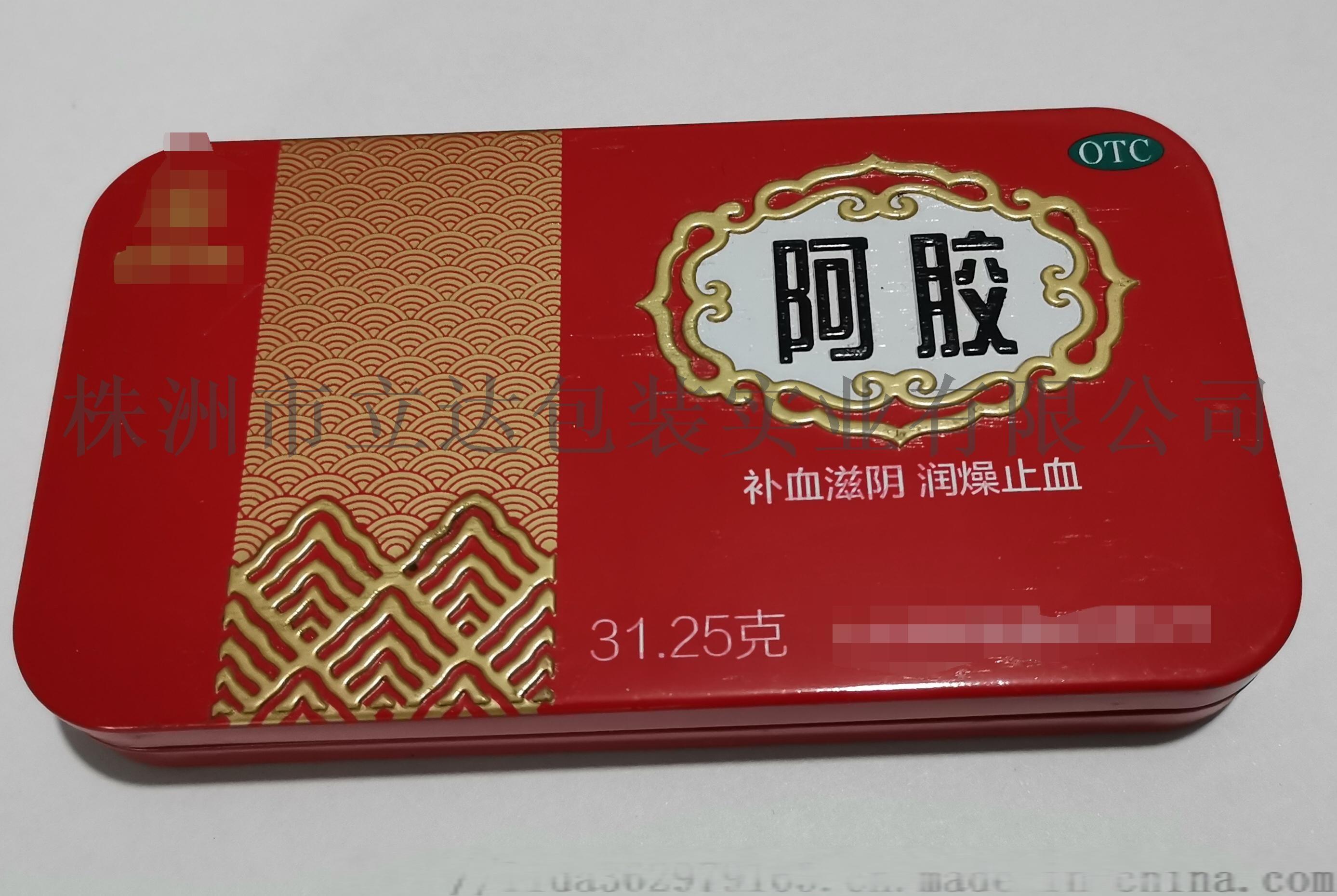 阿胶铁盒包装,铁罐包装,金属包装113602302