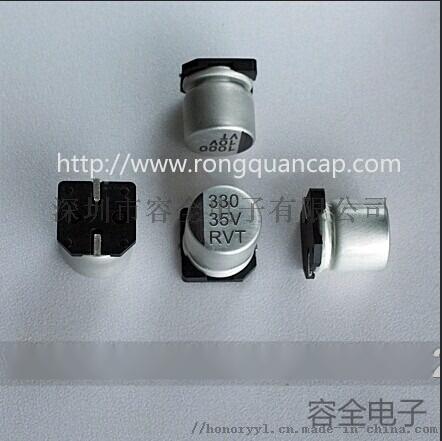 RVT-330UF-35V 10X10.2jpg.jpg