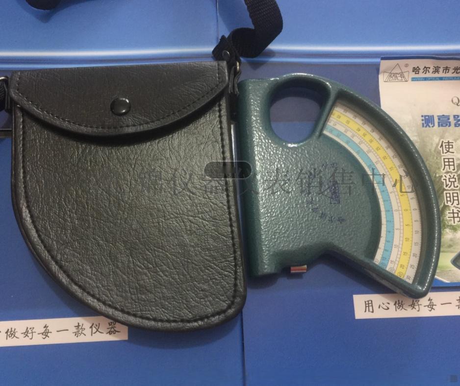 西安CGQ-1型直读式测高器13572886989910145815