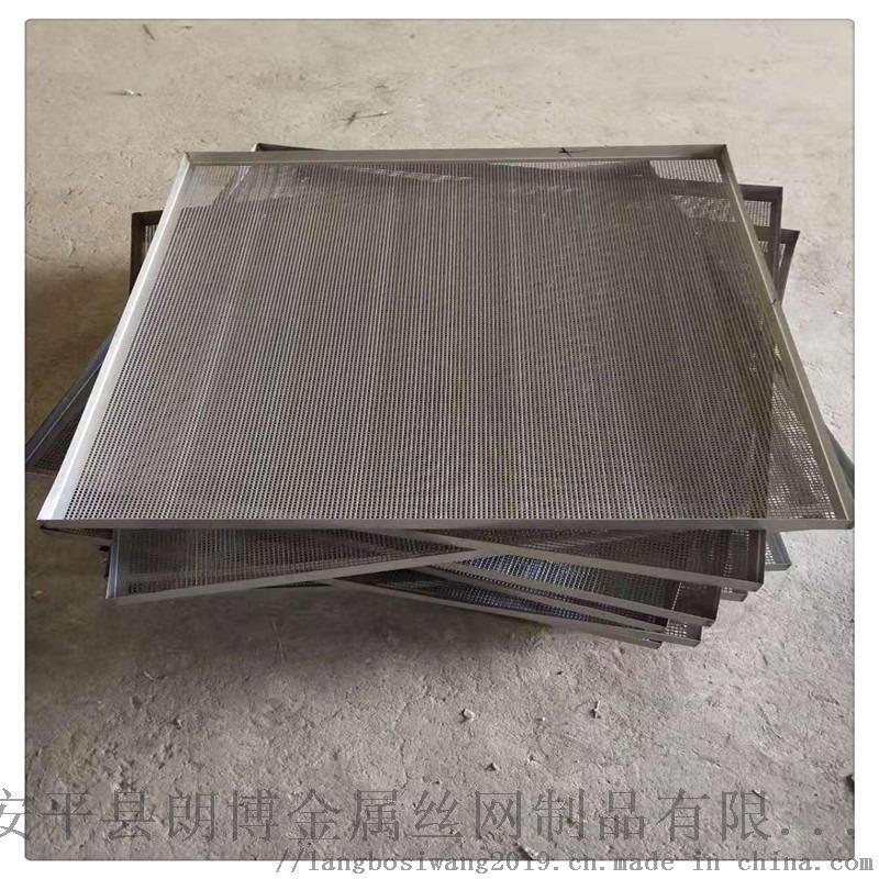 chongkongwang106.jpg