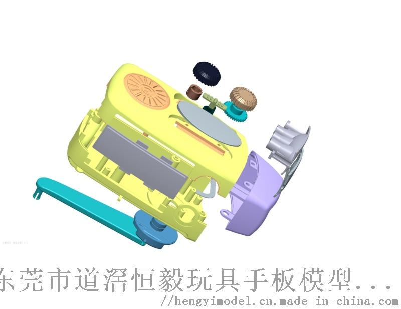 3D图设计,画3D图,3D产品设计,3D抄数画图902842435