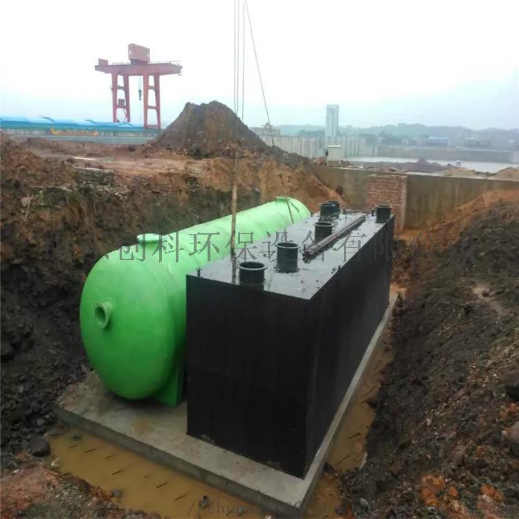 商場中心生活污水處理設備846309492