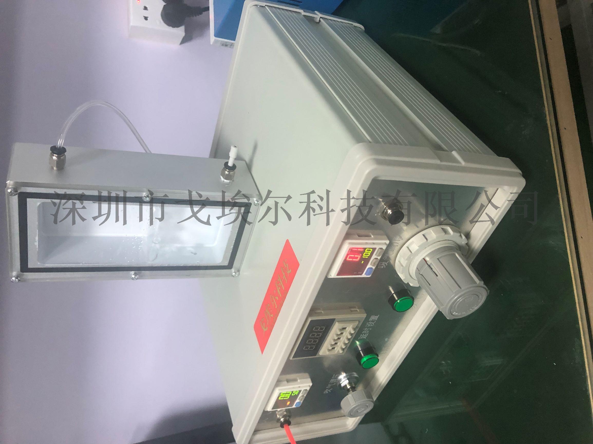 手机手表手环七级防水测试机,IP67防水测试机116120565