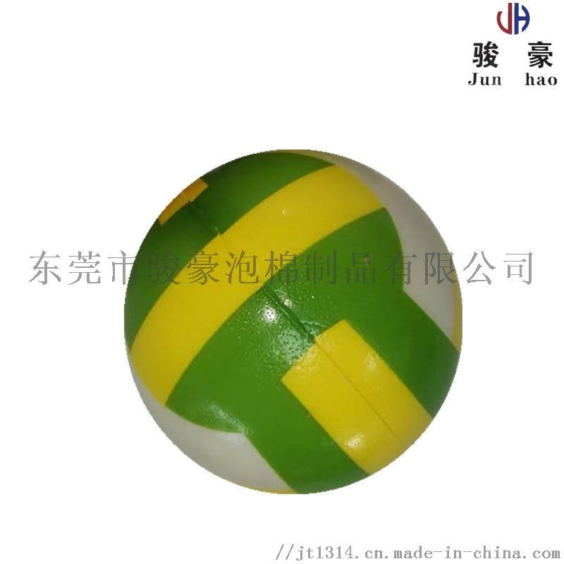 微信图片_2020051308110547.jpg
