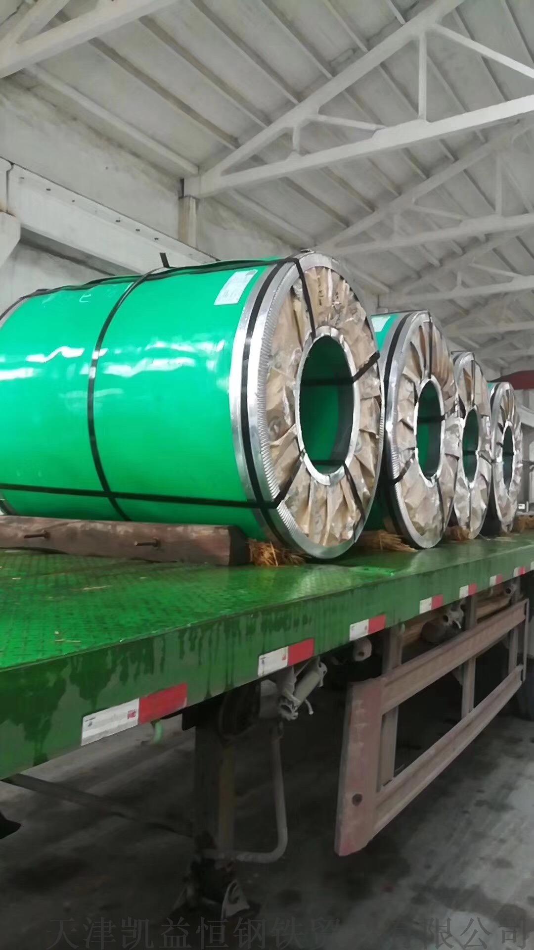 s25073不锈钢板厂 2507双相不锈钢板现货889416525