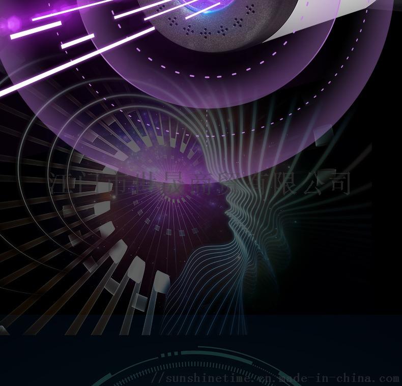 太赫兹细胞仪2_05.jpg