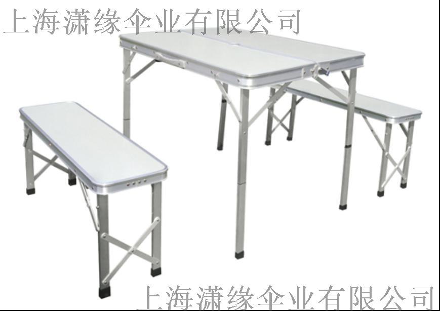 分体式折叠桌椅图片2.jpg