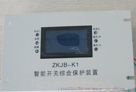 1 ZKJB-K1 智能开关综合保护装置_副本.jpg