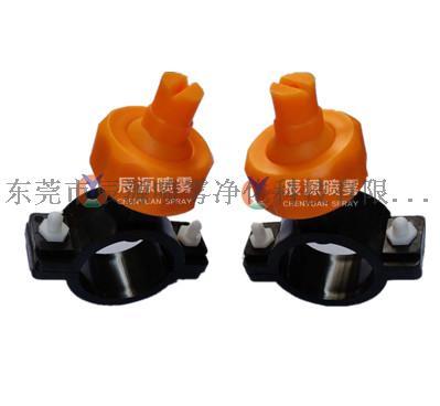 夾扣式全PP材質耐強酸噴嘴新上市78825425