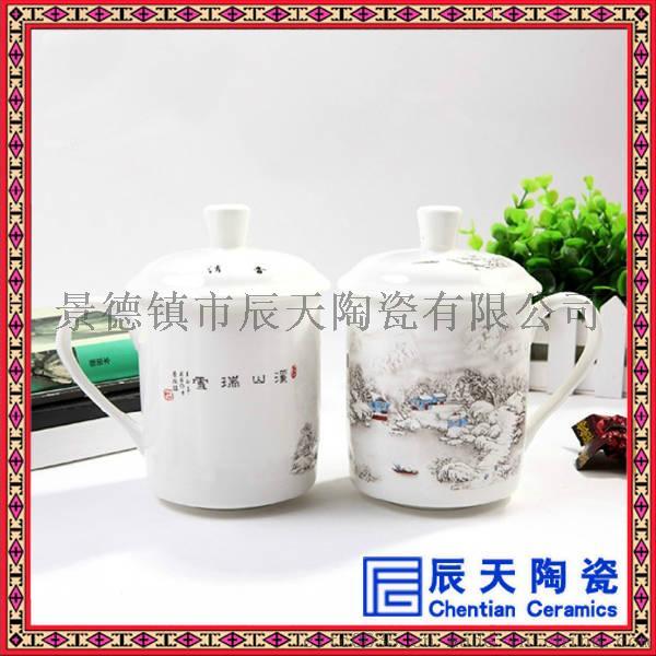 创意卡通陶瓷杯 订做双层陶瓷茶杯 订制纯色陶瓷茶杯60884175