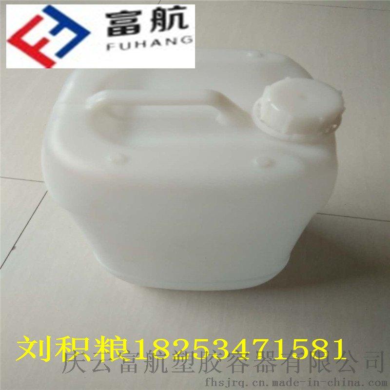 25升堆码桶图片 富航塑料厂家10升堆码桶743192302