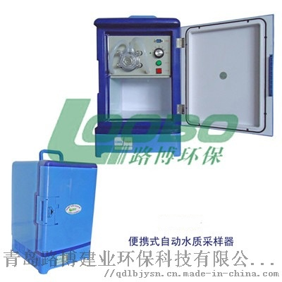 LB-8000F自动水质采样器.jpg