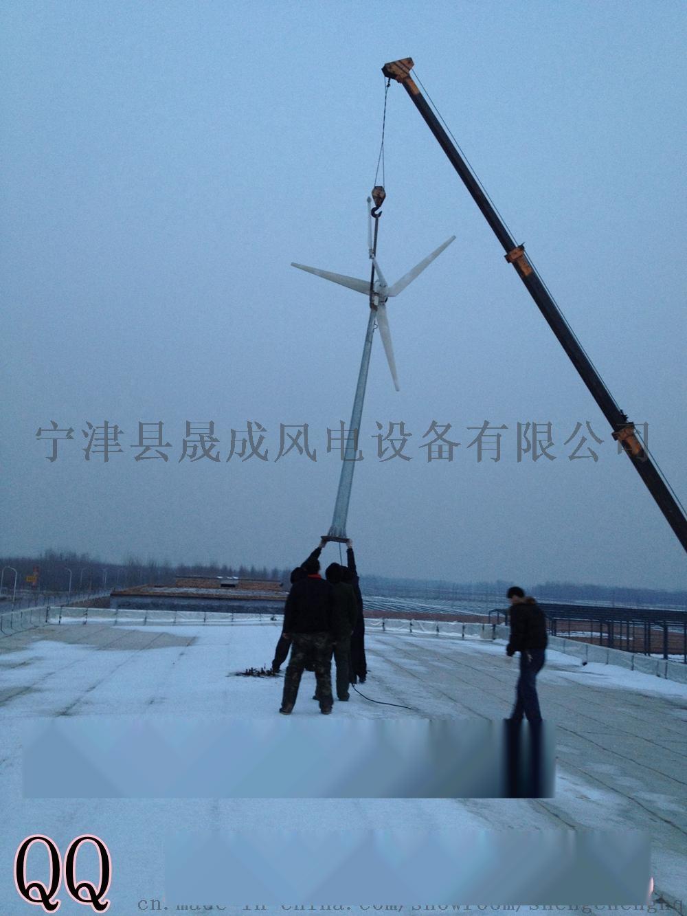 内蒙新能源环保节能5千瓦中小型风力发电机32890612