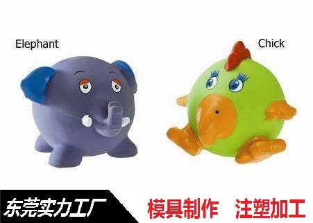 宠物塑胶玩具设计制作注塑加工 (6).jpg