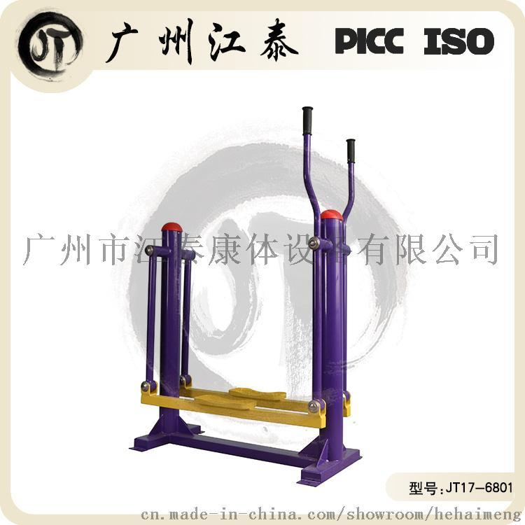 JT17-6801-1