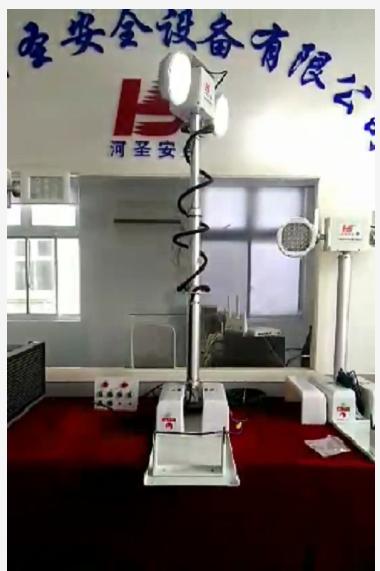 消防升降照明燈裝置-上海河聖公司 (7).png