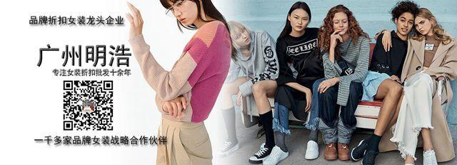 北京加盟店芭芘瑞雅羽绒服品牌折扣女装网红款热批中90951475