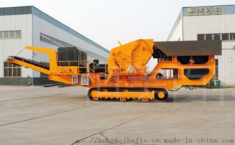 工厂直销移动式破碎机站 大型石头破碎机 建筑垃圾破碎分筛设备89545652