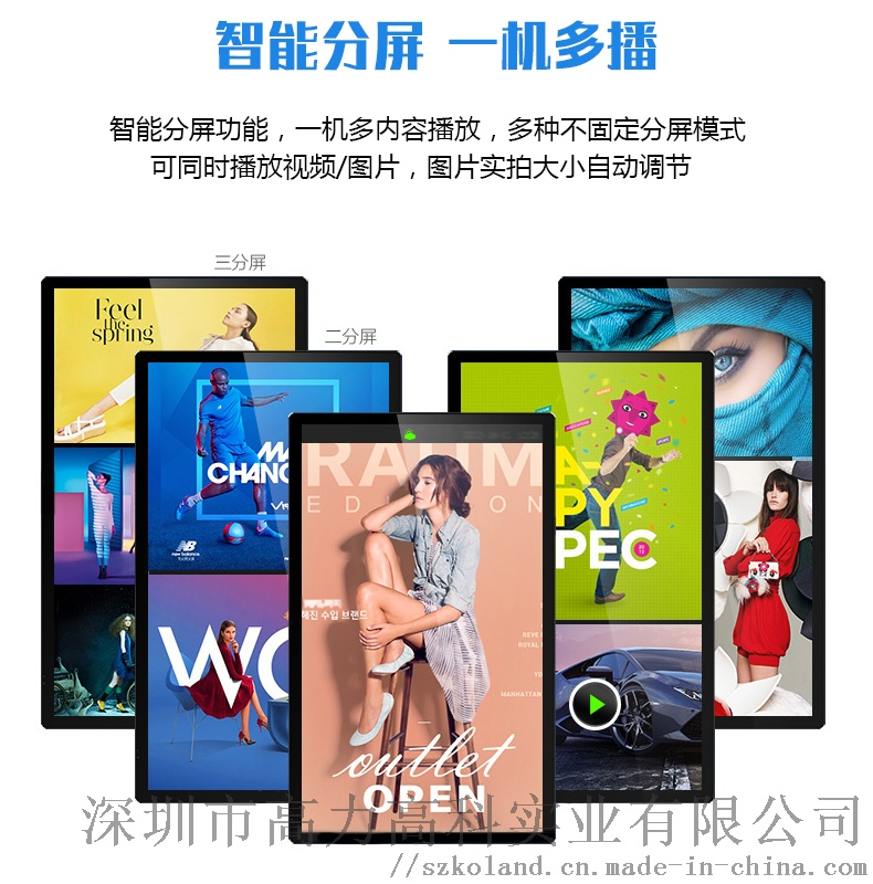 65寸壁掛廣告機圖片視頻播放器高清1080P顯示屏64066742