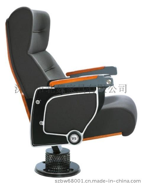 礼堂椅、礼堂椅生产厂家、礼堂椅厂家、礼堂椅报价、学校礼堂椅价格683859812